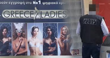 Девушек из Молдовы обязали заниматься проституцией в Греции.
