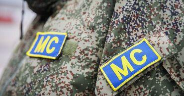 Миротворческие силы Приднестровья приглашают мужчин на военные сборы.