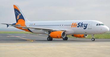 Молдавская компания будет осуществлять рейсы в Дублин и Франкфурт из Ясс.