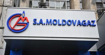 Moldovagaz накопила отрицательные финансовые отклонения в 1,5 млрд леев.
