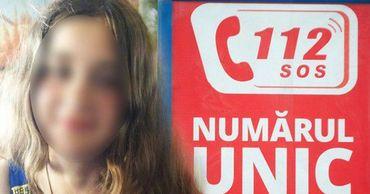 Убитая девушка разыскивалась родственниками в Унгенах.