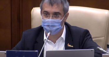 Сырбу и Нагачевский затеяли перепалку в парламенте: Не нужно нервничать.