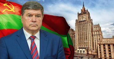 В Москве обсудили тему приднестровского урегулирования с учетом ухудшения ситуации в регионе.Фото: Point.md.
