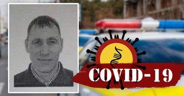 Полиция разыскивает мужчину, инфицированного COVID-19, сбежавшего из РКБ. Фото: Point.md
