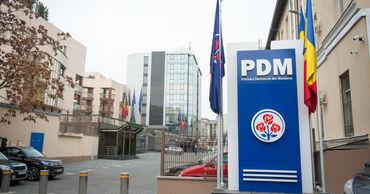 В бывшем офисе ДПМ на улице Армянской проходят обыски.