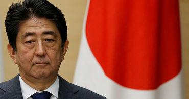 Правительство Японии в полном составе ушло в отставку.