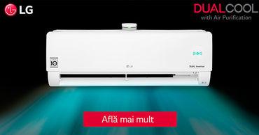 Новый кондиционер LG Dualcool: встречай лето с комфортом ®
