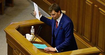 Украинский премьер припугнул депутатов фразой «здесь работает ФСБ».