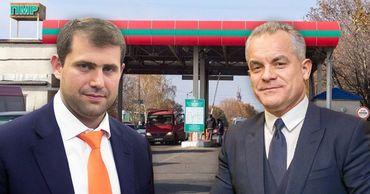 Василой уверен: Шор и Плахотнюк покинули территорию страны через приднестровский сегмент. Фото: point.md.