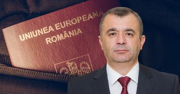 В Румынии инициирована процедура лишения гражданства Иона Кику.
