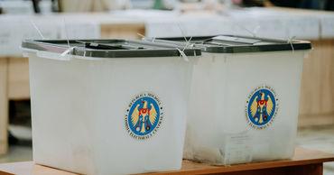 ПСРМ: Досрочные выборы могут состояться осенью.
