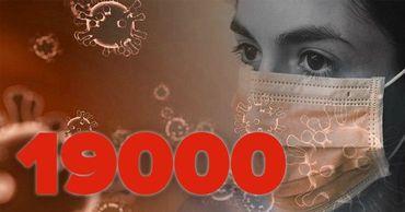 В Молдове число заразившихся COVID-19 превысило 19 000 человек