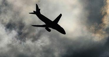 Разбившийся в Афганистане самолет принадлежал армии.