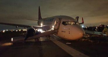 Аэропорт Одессы возобновил работу после аварии на взлетной полосе.