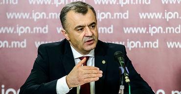 Кику: Молдова не была и не изолирована на международном уровне