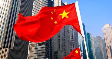 Китай впервые обогнал США по числу жителей, на долю которых приходится 10% всего мирового богатства.
