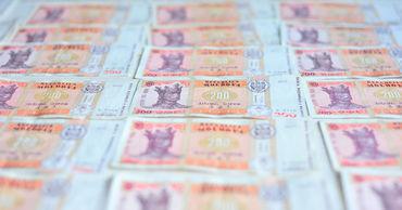 В Гагаузской автономии выросла стоимость произведенной за год продукции и услуг.