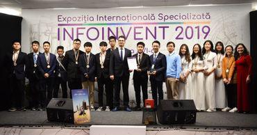 """Ценные изобретения и инновации получили награды на выставке """"Infoinvent""""."""