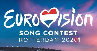 Организаторы назвали четыре сценария Евровидения-2021.