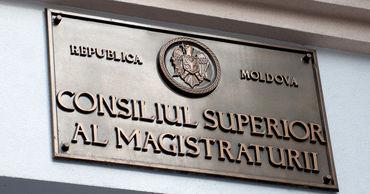 Отменено заседание ВСМ: в повестку был включен пункт о назначении нового судьи КС.