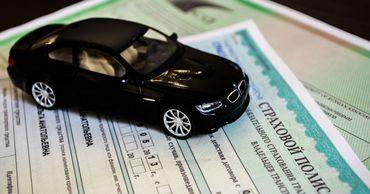 Запущены приложения для проверки страховых взносов ОСАГО и Зеленой карты.