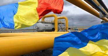 Украина разблокировала реверсные поставки газа через Румынию. Фото: Point.md.