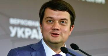 Спикер Верховной рады Дмитрий Разумков.