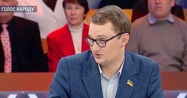 С подобным предложением депутат выступил в эфире 112 Украина.