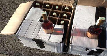 В Румынии пограничники обнаружили более 100 л контрабандного алкоголя.
