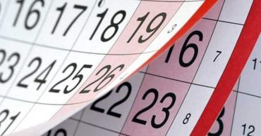 В 2020 году бюджетников ожидают дополнительные мини-каникулы.