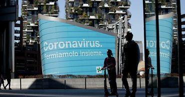 """СМИ сообщили о """"подозрительных случаях"""" пневмонии в Италии в 2019 году."""