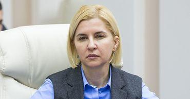 Влах инициировала создание комиссии по проверке запасов зерна в Гагаузии.