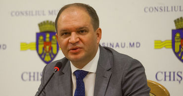 """Чебан спросил мнения подписчиков относительно """"досрочных выборов в МСК"""""""
