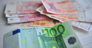 Евро подорожает по отношению к молдавскому лею.