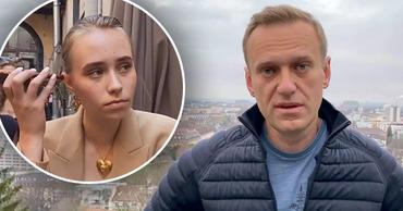 «Дочь Путина» подписалась на Навального в инстаграме.
