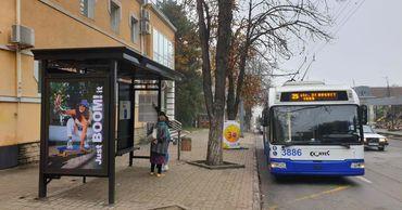 В столице 28 транспортных остановок привели к единому дизайну. Фото: chisinau.md.