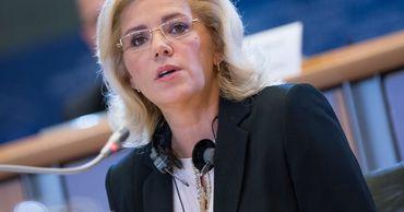 Румыния настаивает на участии в переговорах по приднестровскому урегулированию.