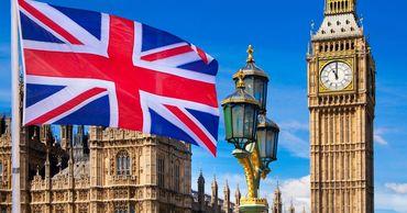 В Великобритании 280 600 граждан Румынии желают получить новый статус.