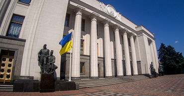 Власти Украины инициируют уголовную ответственность за публикацию разговоров чиновников.