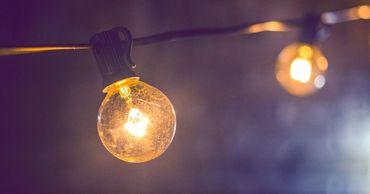 8 ноября ожидаются отключения электроэнергии на некоторых улицах Кишинева.