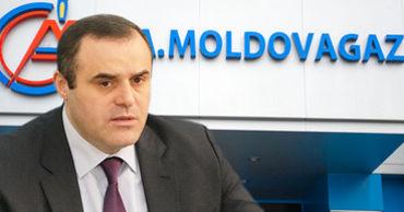 Вадим Чебан: Moldovagaz готов к зимнему сезону