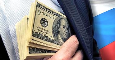 За отмыванием денег через Молдову стоят спецслужбы и Центробанк России