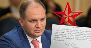 Чебан приостановил членство в ПСРМ