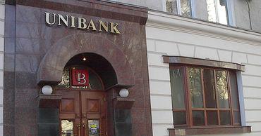 Кража миллиарда: В 2020 из Unibank не было возвращено ни лея.