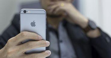 Apple задумала объединить несколько сервисов в пакете услуг Apple One.