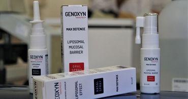 Турецкие ученые создали назальный спрей, который способен уничтожить коронавирус.