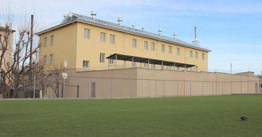 В Леовской тюрьме № 3 открыли обновленный блок.