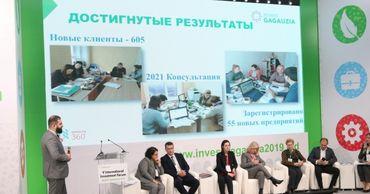 Инструменты поддержки малых и средних предприятий обсудили на инвестфоруме в Гагаузии.