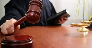 Группа судей Кишиневского суда подписала документ, осуждающий практику некоторых прокуроров.
