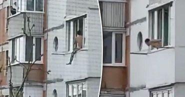 На Буюканах мужчина кричал из окна и выбрасывал вещи